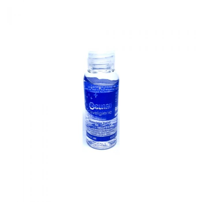 C Gurard sanitizer 50ml
